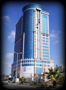 The Palestine Trade Tower